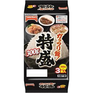 テーブルマーク ガッツリ飯! 特盛(300g×3食)×4個※取り寄せ商品 返品不可