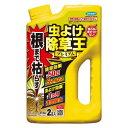フマキラー 虫よけ除草王プレミアム 根まで枯らして虫よけもできる除草剤 2L