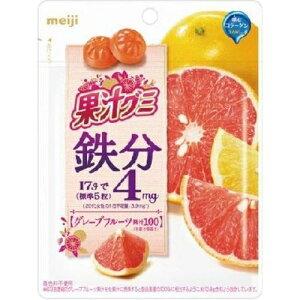 明治 果汁グミ 鉄分グレープフルーツ 68g×8個