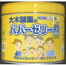 【第(2)類医薬品】パパーゼリーADプラス 120粒