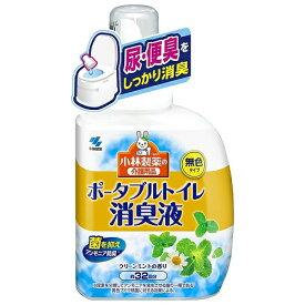 小林製薬 ポータブルトイレ消臭液 クリーンミントの香り 400ml