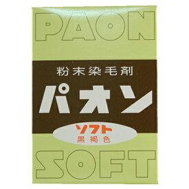 【医薬部外品】パオン ソフト黒褐色