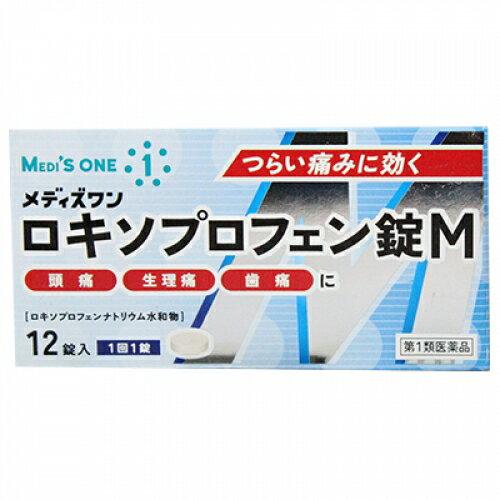 【第1類医薬品】メディズワン ロキソプロフェン錠 M