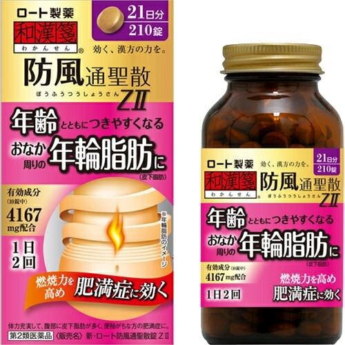 【第2類医薬品】新ロート防風通聖散錠Z 210錠