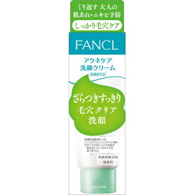 【医薬部外品】ファンケル アクネケア洗顔クリーム 90g