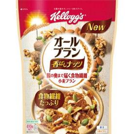 日本ケロッグ オールブラン 香ばしナッツ 410g×6個※取り寄せ商品(注文確定後6-20日頂きます) 返品不可