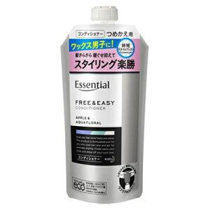 花王 エッセンシャル フリー&イージー コンディショナー 詰替え 300ml