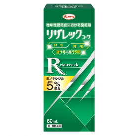 【第1類医薬品】リザレックコーワ 60mL