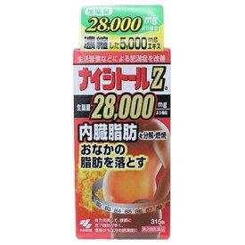 【第2類医薬品】ナイシトールZa 315錠