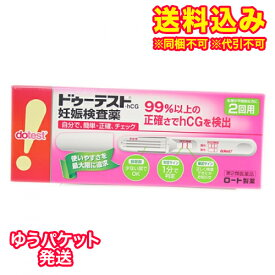 ゆうパケット)【第2類医薬品】ドゥーテストhCG 妊娠検査薬 2回用