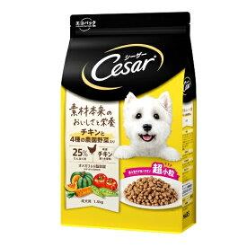 シーザードライ 成犬用 チキンと4種の農園野菜入り 超小粒 1.5kg