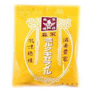 森永 ミルクキャラメル袋 97g×6個