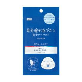 【医薬部外品】アクアレーベル リセットホワイトマスク <1枚入り>