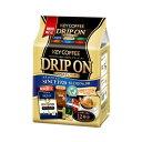 キーコーヒー ドリップオン バラエティパック (6つの味×2袋) 12杯