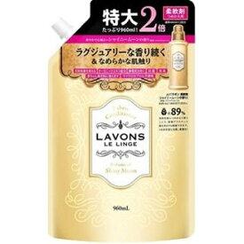 ラボン 柔軟剤 シャンパンムーン つめかえ用 大容量 960ml