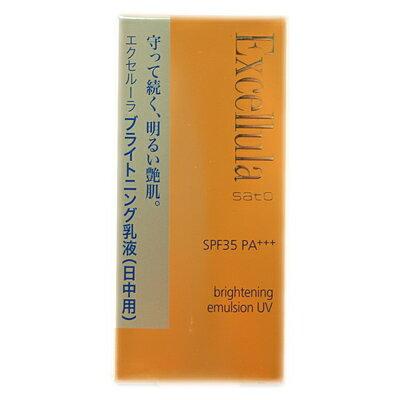 【ポイントボーナス】エクセルーラ ブライトニングエマルジョンUV ライトベージュ 35ml