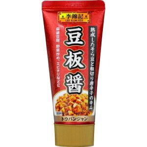 S&B 李錦記 豆板醤 チューブ入り 85g