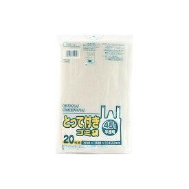 日本サニパック とって付きゴミ袋 45L半透明 20枚