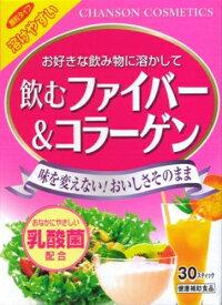 飲むファイバーコラーゲン (3.5g×30P)