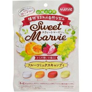 スウィートマービー フルーツミックスキャンディ 49g※取り寄せ商品(注文確定後6-20日頂きます) 返品不可