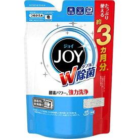 ハイウォッシュジョイ W除菌 食洗機専用洗剤 つめかえ用 490g