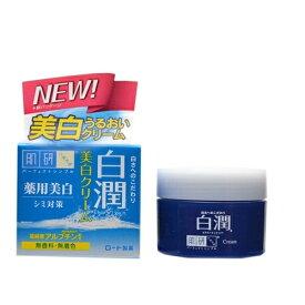 【医薬部外品】 肌研 白潤 薬用美白クリーム 50g