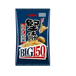 カルビー 堅あげポテトBIG うすしお味 150g×12個