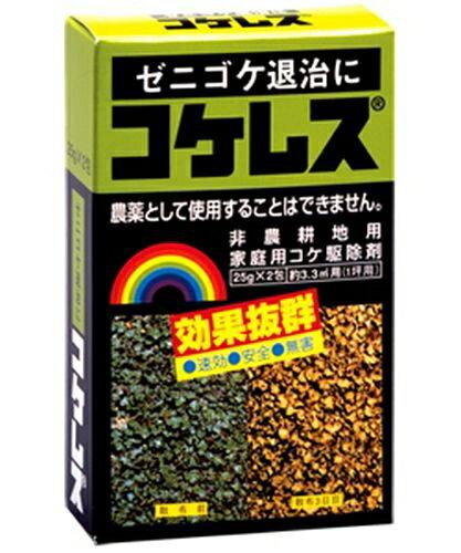 コケレス 25g×2包※取り寄せ商品(注文確定後6-20日頂きます) 返品不可