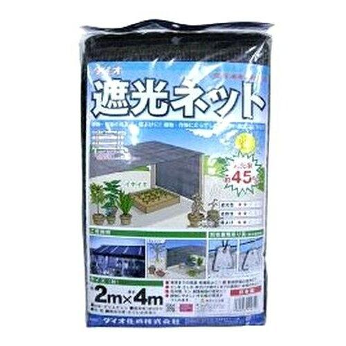 ダイオネット610 2m×4m 黒※取り寄せ商品(注文確定後6-20日頂きます) 返品不可