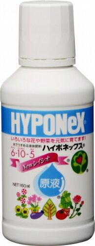 ハイポネックス原液 160ml※取り寄せ商品(注文確定後6-20日頂きます) 返品不可