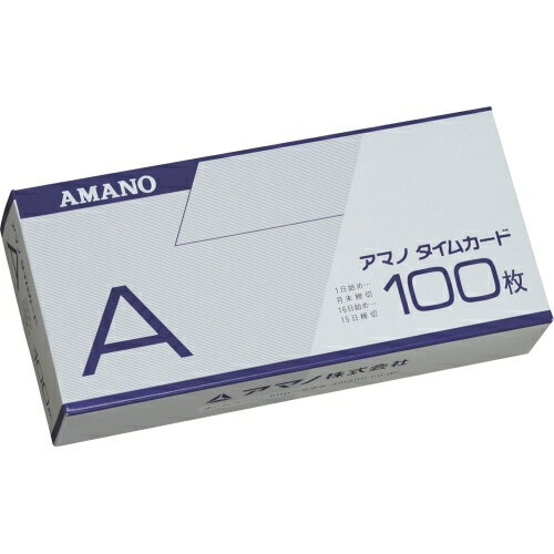 Aカード※取り寄せ商品(注文確定後6-20日頂きます) 返品不可