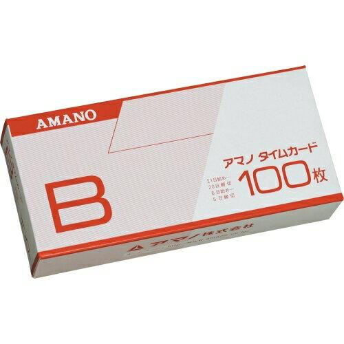 Bカード※取り寄せ商品(注文確定後6-20日頂きます) 返品不可