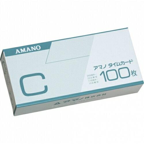 Cカード※取り寄せ商品(注文確定後6-20日頂きます) 返品不可