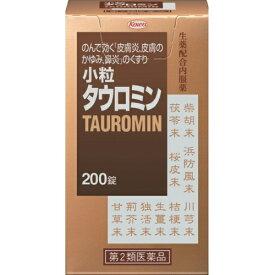 【第2類医薬品】小粒タウロミン 200錠