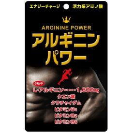 ユウキ製薬 アルギニンパワー 180粒※取り寄せ商品(注文確定後6-20日頂きます) 返品不可