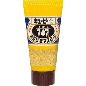 キユーピー あらびきマスタード 50g