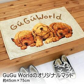 玄関マット 室内 GuGu Worldの転写マット サイズ約45cm×75cm 屋内 グーグーワールド ブランドマーク 3匹のコッカースパニエル 滑りにくい加工 ベージュ