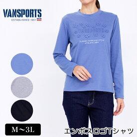 Tシャツ 長袖 VANSPORTS(バンスポーツ) エンボスロゴTシャツ レディース 花柄 M L LL 3L ブルー グレー クロ 春 「201902w」