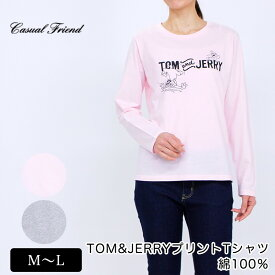 Tシャツ 長袖 トムとジェリープリントTシャツ TOM&JERRY レディース 綿100% キャラクター アニメーション M L ピンク グレー 春 「201908w」