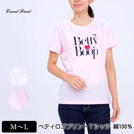 Tシャツ 半袖 ベティープリントTシャツ ベティーロゴ レディース 綿100% キャラクター ベティーブープ Betty Boop アニメーション M L オフ ピンク 夏「201920w」 tシャツ