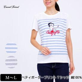 Tシャツ 半袖 ベティープリントTシャツ ベティーボーダー レディース 綿100% キャラクター ベティーブープ Betty Boop アニメーション M L オフ グレー 夏「201920w」