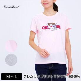 Tシャツ 半袖 グレムリンギズモプリントTシャツ 3Dグレムリン レディース 綿100% GREMLINS キャラクタープリント アニメーション M L ピンク グレー 夏「201920w」