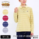 ポロシャツ 長袖 GuGu World(グーグーワールド) ジャガードボーダー衿付きシャツ レディース 綿100% シベリアンハス…