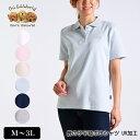 ポロシャツ 半袖 GuGu World(グーグーワールド) UV加工鹿の子ポロシャツ スリット入り レディース ロゴ刺繍 M L LL …