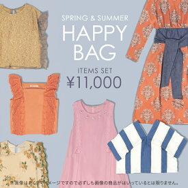 【春夏物・超お得な福袋!】 Million Carats (ミリオンカラッツ)】 Spring Summer 豪華11点セット Happy Bag ブラウス ニット スカート ワンピース パンツなどが11点 SS S M FREE(フリー)サイズ
