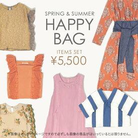 【春夏物・超お得な福袋!】 Million Carats (ミリオンカラッツ)】 Spring Summer 豪華5点セット Happy Bag ブラウス ニット スカート ワンピース パンツなどが5点 SS S M FREE(フリー)サイズ
