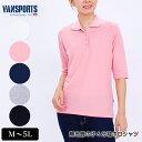 4L・5Lサイズ新登場! ポロシャツ 6分袖 VANSPORTS(バンスポーツ) 無地鹿の子6分袖ポロシャツ 人気商品 売れてます…