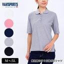 4L・5Lサイズ新登場! ポロシャツ 5分袖 VANSPORTS(バンスポーツ) 無地鹿の子5分袖ポロシャツ レディース スリット…