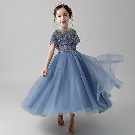 【一部即納】子供ドレス フラワーガール ピアノ発表会 結婚式 コンクール衣装 ロングドレス 演奏会 音楽会 パーティー