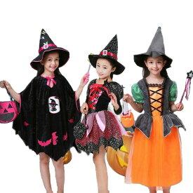 ハロウィン ワンピース コスプレ 子供ドレス Halloween 仮装 イベント お姫様 小悪魔 魔女 可愛い 100cm 110cm 120cm 130cm 140cm 150cm 160cm